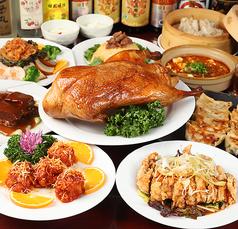 四川厨房 横浜店のコース写真