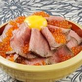 """肉×いくら×玉子=""""超""""肉寿司!見た目はもちろん、味も最高です♪"""