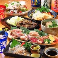 九州から仕入れた新鮮な食材で郷土料理をご提供!
