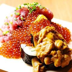 個室居酒屋 魚ろ魚ろ ぎょろぎょろ 札幌すすきの店のおすすめ料理1