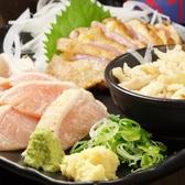 ぢどり亭 和泉中央店 はなれのおすすめ料理2