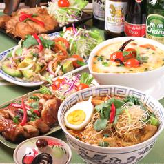 タイレストラン スリヤの写真