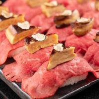 フォアグラ&トリュフ肉寿司 食べ放題コース+2H飲放付