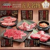 カルビ大将 塩尻店のおすすめ料理2