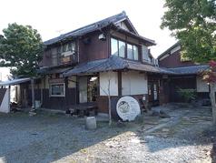 アジアン食堂&宿 ペレソソの写真