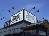 麺蔵 高岡店の雰囲気2