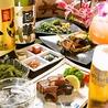 Ryukyu Dining 家守家のおすすめポイント3