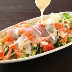 鮮魚入り海鮮サラダ