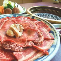焼き肉レストラン はうでい亭 五日市店の写真
