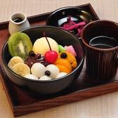 京らーめん 糸ぐるま 川崎アゼリア店のおすすめ料理3