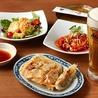 チャイニーズ酒菜一凛のおすすめポイント1