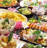 個室 食べ飲み放題 華しずく 宮崎店のおすすめ料理2