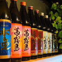 霧島を中心にお酒の種類も豊富です!