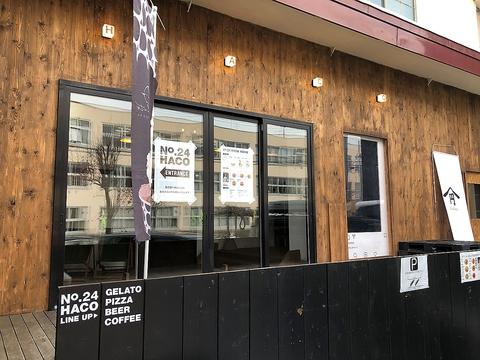 LA PIZZA NO.24 HACO店