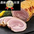 【受賞食材フェア】 農林水産大臣賞・美明豚のスワールベーコン