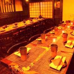 町家和食 京の町 梅田の特集写真