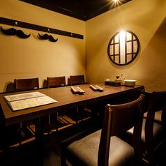 ★オシャレな個室★大正ロマンをテーマにしたレトロな雰囲気の店内。SNS映えもばっちりで、お料理だけでなく、空間・居心地にもこだわりたい!という女子会や各種ご宴会に最適!