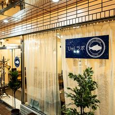Cafe&Bar UMIラボ 千葉駅前店の外観1