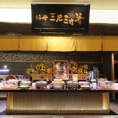 柿安 三尺三寸箸 ジェイアール京都伊勢丹店の写真