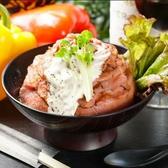 レッドロック洋食工房 神戸元町店のおすすめ料理2