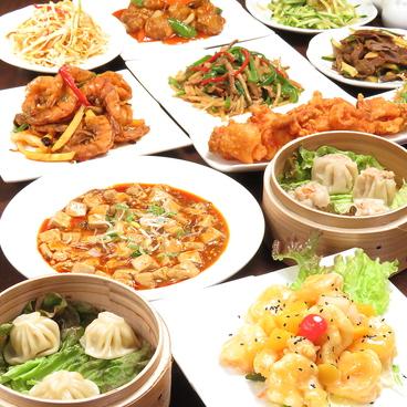 中華居食屋 味蔵のおすすめ料理1