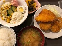 大衆酒場 居酒屋 ホームラン食堂 小倉店のおすすめ料理1