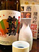 積丹浜 第八 太洋丸のおすすめ料理3