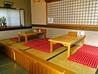 茂八寿司のおすすめポイント2