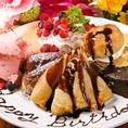 【お誕生日やお祝いごとに♪】豪華デザート6種盛り!!甘~いスイーツで幸せ気分♪主役に喜ばれること間違いナシ!女性はもちろん、スイーツ好き男子にも大人気です♪