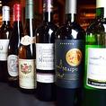 お好きなワインをお気軽に♪みんなでワイワイ楽しむなら渋谷Gottsuで♪