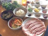 焼肉食堂 卸 静岡食肉センターのおすすめ料理2