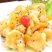 中華居食屋 味蔵のおすすめ料理2