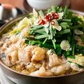 料理メニュー写真【醤油・塩・チゲ】ぷりぷり!もつ鍋