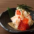 料理メニュー写真いくらと明太子のポテトサラダ