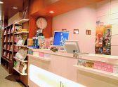 コミックバスター ワイズ Ys カフェ 藤沢店 藤沢・辻堂茅ヶ崎・平塚・湘南台のグルメ