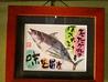 茂八寿司のおすすめポイント3