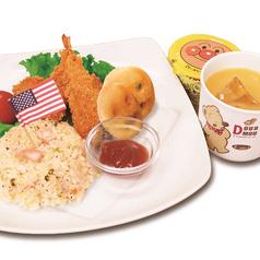 料理メニュー写真おこさまスペシャルプレート【おもちゃ付き】