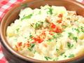 料理メニュー写真アリオリポテトサラダ