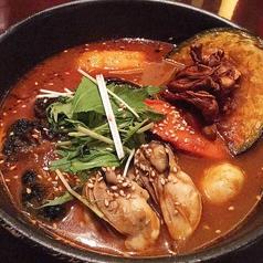 料理メニュー写真牡蠣とたっぷり野菜カリー