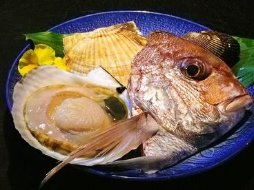 あじ処 乃味芳のおすすめ料理1