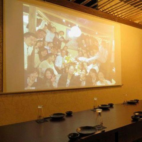 全席個室居酒屋 九州料理 かこみ庵(かこみあん)宮崎橘通西店|店舗イメージ11