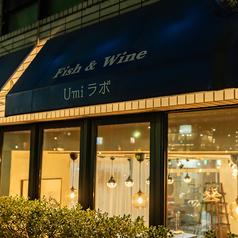 Cafe&Bar UMIラボ 千葉駅前店の外観2