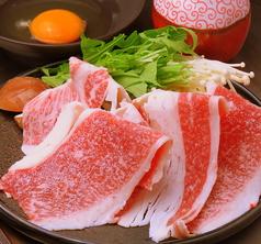 鉄板焼 お好み焼き おか福 新橋店のおすすめ料理1