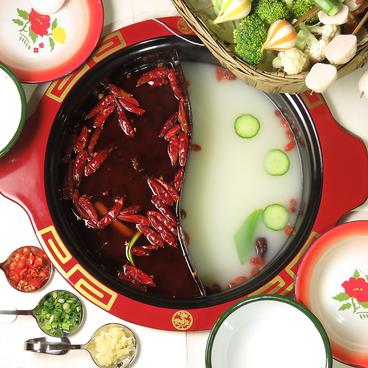 四川風串火鍋 GUOBAYIN グォバーインのおすすめ料理1