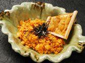 旬魚旬菜 月〇 つきまる 駕町店のおすすめ料理2