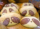パンの木箱 ゆめタウン広島店 広島のグルメ