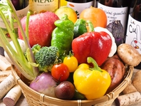 こだわりの有機野菜