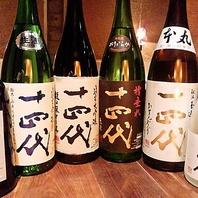 70種類以上の豊富な日本酒&焼酎 限定酒も安定入荷