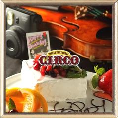 イタリアン チルコ CIRCOの特集写真