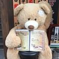 鶏ジロー大橋店のマスコットキャラクター「たけぞーくん」!いつもお店の前でメニューをくわえてお待ちしております♪